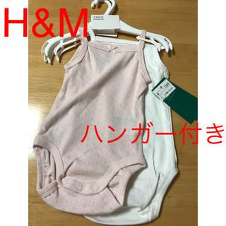 エイチアンドエム(H&M)のH&M  キャミソールロンパース2枚セット 肌着 白とピンク(肌着/下着)