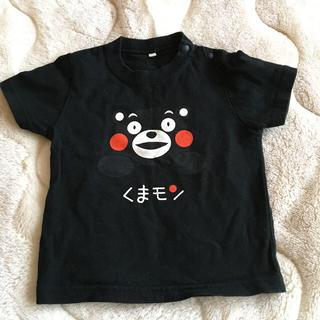 くまモン くまもん Tシャツ 半袖 90 90サイズ 保育園 幼児(Tシャツ/カットソー)