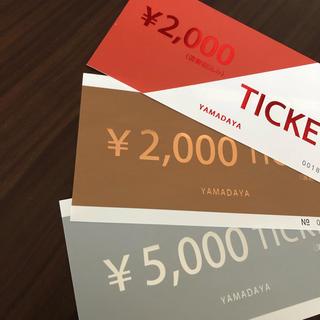 スコットクラブ(SCOT CLUB)のヤマダヤ チケット9,000円分(ショッピング)