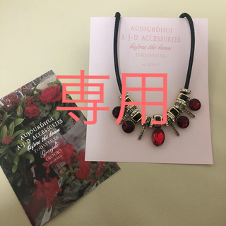 スワロフスキー(SWAROVSKI)の★ネックレス 香水ガラス スマホリング★(ネックレス)