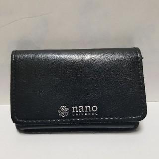 ナノユニバース(nano・universe)のnano universl カードケース(名刺入れ/定期入れ)