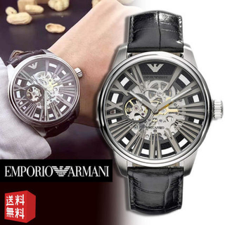 Emporio Armani - EMPORIO ARMANI エンポリオアルマーニ AR4629