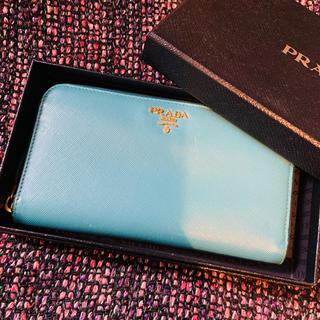 プラダ(PRADA)のPRADA 財布 サフィアーノ 箱付き(長財布)
