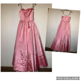 AIMER - サーモンピンク ロングドレス
