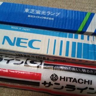 エヌイーシー(NEC)の未使用・送料込 10W蛍光灯 NEC/日立/東芝 3本セット(蛍光灯/電球)