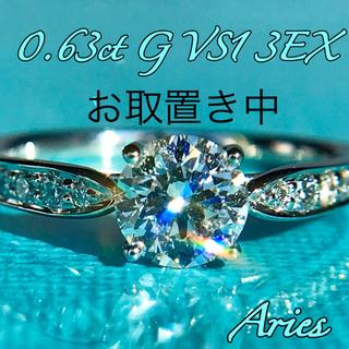 Tiffany & Co. - ティファニー ハーモニー ビーズセッティング ダイヤモンド 0.63ct