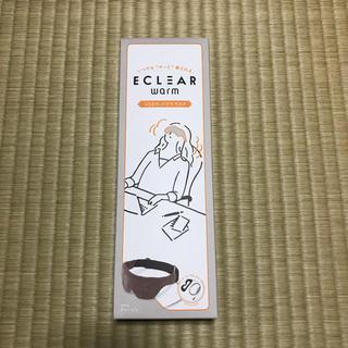 エレコム(ELECOM)の☆新品未使用☆ELECOM HCW-E01BE(フェイスケア/美顔器)