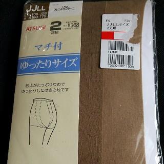 Atsugi - ATSUGI  パンテイーストッキング