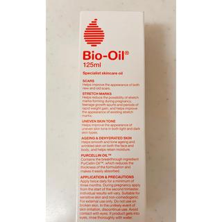 バイオイル(Bioil)のBio-Oil 125ml(ボディオイル)