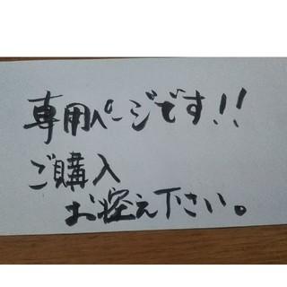オレンジ🍊さま専用☆コラリッチEX 6グラム(オールインワン化粧品)