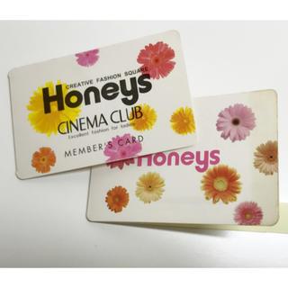 HONEYS - ハニーズポイントカード 43ポイント分★