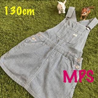 MPS - MPS♡ヒッコリーデニムサロペット130cm