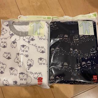 UNIQLO - 【新品】ユニクロ キルトカバーオール ロンパース 長袖 70 80
