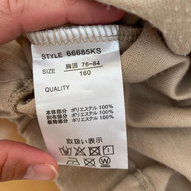 しまむら(シマムラ)のトップス size160 キッズ/ベビー/マタニティのキッズ服女の子用(90cm~)(Tシャツ/カットソー)の商品写真