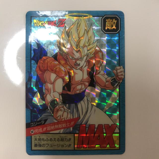 ドラゴンボール(ドラゴンボール)のドラゴンボールカード エンタメ/ホビーのアニメグッズ(カード)の商品写真