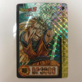 ドラゴンボール(ドラゴンボール)のドラゴンボールカード(カード)