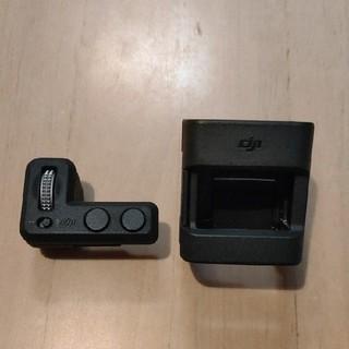 DJI Osmo pocket用コントローラー&アクセサリーマウントのセット(コンパクトデジタルカメラ)