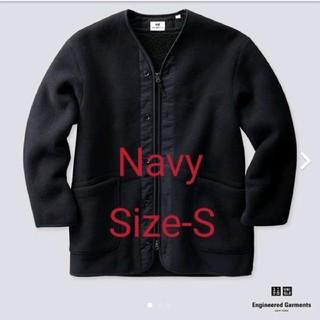 エンジニアードガーメンツ(Engineered Garments)のエンジニアガーメンツ コラボ フリースノーカラーコート ネイビーSize-S(ノーカラージャケット)