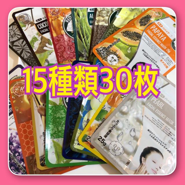 美友 MITOMOフェイシャルエッセンスマスク 30枚!日本製 の通販