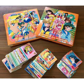 セーラームーン(セーラームーン)の美少女戦士セーラームーン  カード&アルバムセット 当時品(カード)