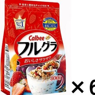 カルビー(カルビー)の★値下げ不可 Calbee フルグラ 800g 1ケース 送料込み★(その他)