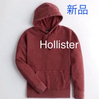 ホリスター(Hollister)の新品⭐︎ホリスター パーカー  ダークレッド(パーカー)
