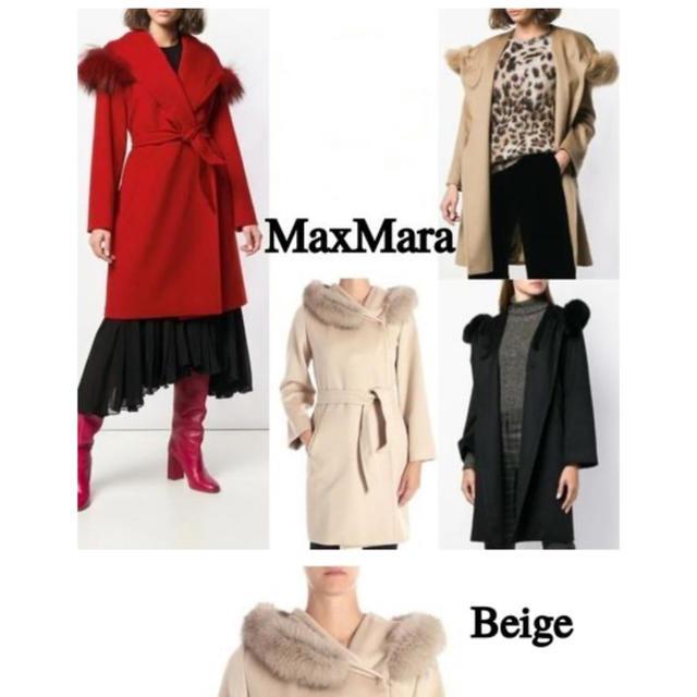Max Mara(マックスマーラ)の試着のみ定価24万 マックスマーラ  MANGO 黒 42 2020購入 レディースのジャケット/アウター(毛皮/ファーコート)の商品写真