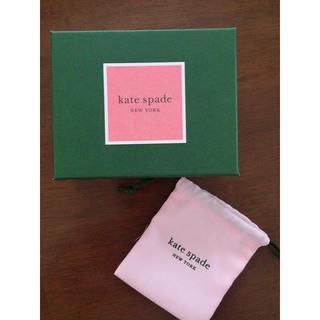 ケイトスペードニューヨーク(kate spade new york)のkate spade(ショップ袋)