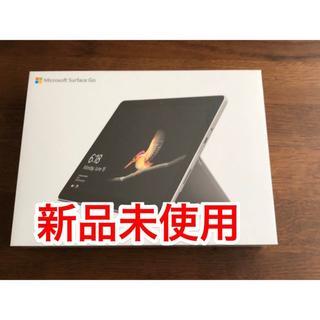 マイクロソフト(Microsoft)の(新品)Surface Go 8GB/128GB シルバー(MCZ-00032)(タブレット)