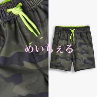 ネクスト(NEXT)の【新品】next グリーン 迷彩スイムショートパンツ(オールド)(水着)