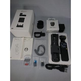 DJI Osmo Pocket 【拡張キット他多数付+128GB】(ビデオカメラ)