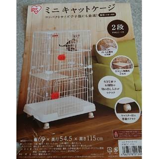 アイリスオーヤマ(アイリスオーヤマ)の「専用です」キャットケージ PMCC-115 スリムコンパクト2段猫用(猫)