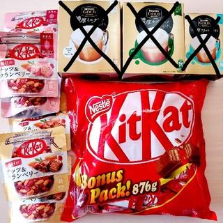 ネスレ(Nestle)のキットカット Nestlé ネスレ ボーナスパック ネスカフェゴールド お菓子(菓子/デザート)