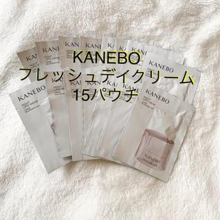 カネボウ(Kanebo)のカネボウ フレッシュデイクリーム(フェイスクリーム)