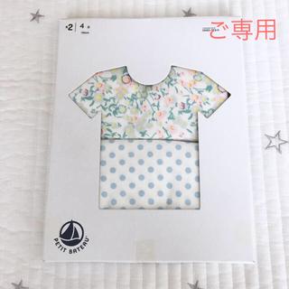 PETIT BATEAU - 新品未使用  プチバトー  半袖  Tシャツ  2枚組  4ans