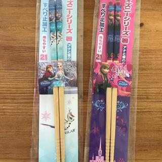 アナトユキノジョオウ(アナと雪の女王)のアナと雪の女王 箸2本セット(カトラリー/箸)