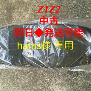 カワサキ - カワサキ◆中古◆PMC製 Z1Z2前後あんこ抜きシート