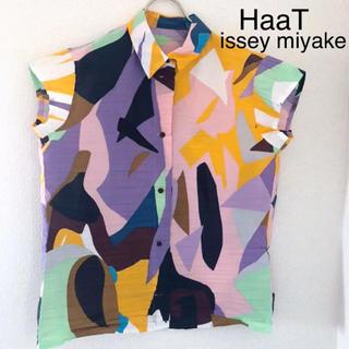 イッセイミヤケ(ISSEY MIYAKE)のHaaT issey miyake  イッセイミヤケ マルチカラー トップス(シャツ/ブラウス(半袖/袖なし))