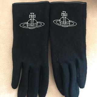 Vivienne Westwood - 手袋