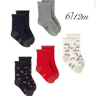 プチバトー(PETIT BATEAU)の靴下5足組 6/12m(靴下/タイツ)