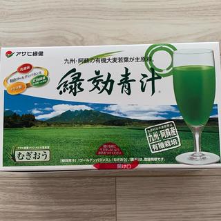 【緑効青汁】90袋(青汁/ケール加工食品)