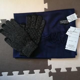 しまむら - HKワークスロンドン メンズマフラー手袋セット
