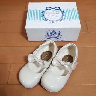 Catherine Cottage - ☆キャサリンコテージ☆エナメル フォーマルシューズ 白 リボン 18.0cm