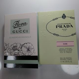 グッチ(Gucci)の人気ブランドグッチ&プラダ香水サンプル2点セット(サンプル/トライアルキット)
