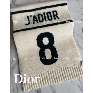 クリスチャンディオール(Christian Dior)のDior J'ADIOR マフラー 即完売品 期間限定出品(マフラー/ショール)