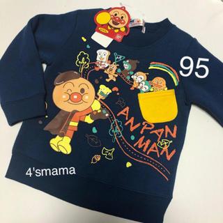 アンパンマン - アンパンマン 長袖トレーナー