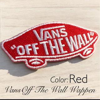 ヴァンズ(VANS)のVANS ✸バンズ❡レッド❒ OFF THE WALL ワッペン✺スケボー(スケートボード)
