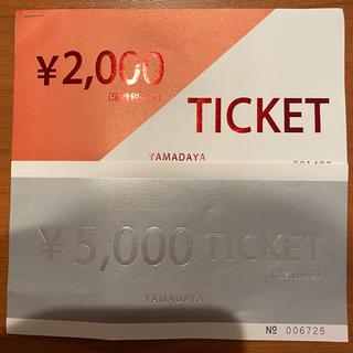 スコットクラブ(SCOT CLUB)のスコットクラブ 福袋 チケット 金券 ヤマダヤ 7000円分(ショッピング)