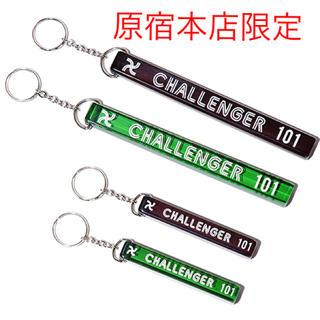 NEIGHBORHOOD - CHALLENGER Standard Room Key Ring 原宿店限定版