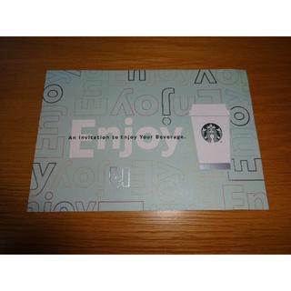 スターバックスコーヒー(Starbucks Coffee)のスターバックス ドリンク チケット スタバ コーヒー ※タンブラー利用(その他)